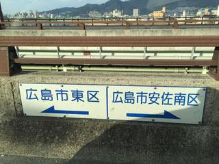 shin001.jpg
